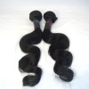 Body Wave 18 inches 100grams